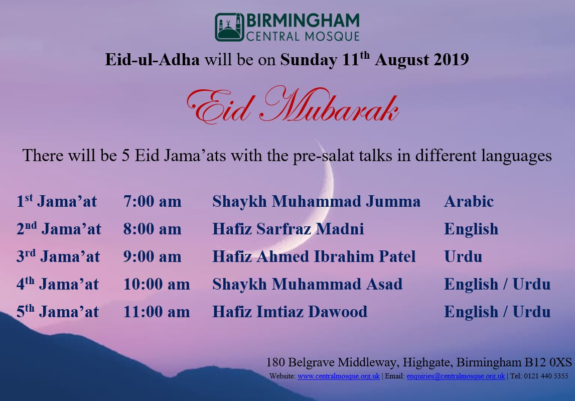 Eid Ul Adha 1440 2019 Announcement Birmingham Central